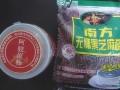 黑芝麻阿胶糊-营养早餐速成