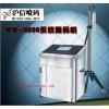 上海食材喷码  日期喷码,沪信喷码